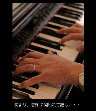 フレンズ ピアノ.jpg