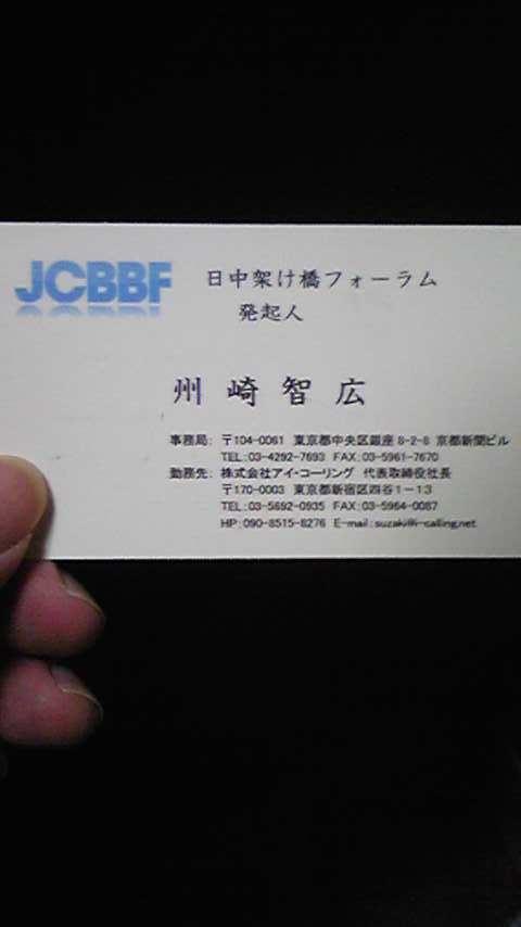 Image122-1.JPG